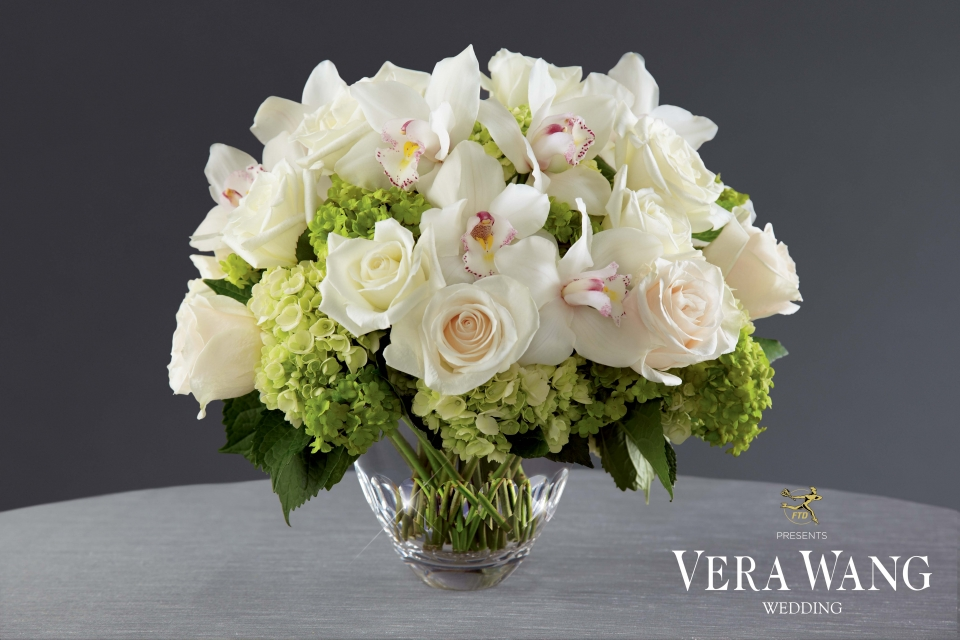 Vera Wang Wedding Reception Flowers Edmonton Weddings